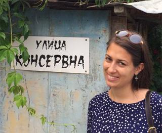 Yana Alexieva profile picture